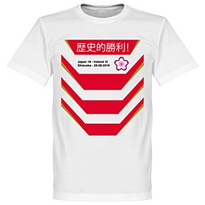 Japan 19 - Ireland 12 Rugby T-Shirt - White
