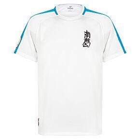 Nankatsu SC Home Shirt (New Pie)