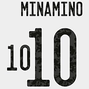 Minamino 10 (Official Printing) - 20-21 Japan Away