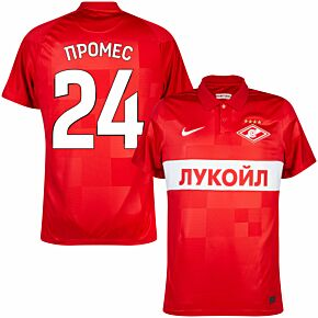 21-22 Spartak Moscow Home Shirt + Promes 24 (Cyrillic Fan Style Printing)