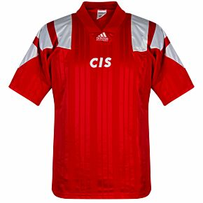 adidas CIS/Soviet Union/Russia 1992-1994 Home Jersey - USED Condition (Good) - Size Large