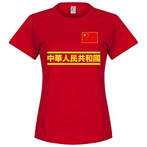 China Team Womens Tee - Red
