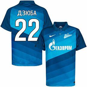 20-21 Zenit St Petersburg Home Shirt + Dzyuba 22 (Cyrillic Fan Style)