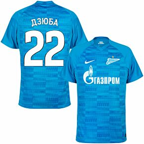 21-22 Zenit St Petersburg Home Shirt + Dzyuba 22 (Cyrillic Fan Style Printing)