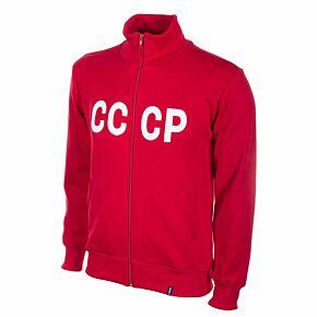 1970's CCCP Track Jacket