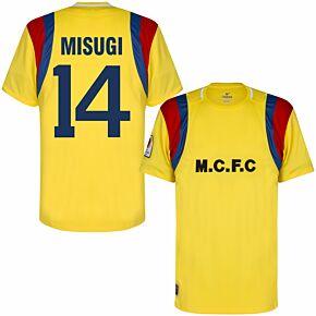 Musashi FC Mambo Official Shirt + Misugi 14 (Retro Flock Printing)