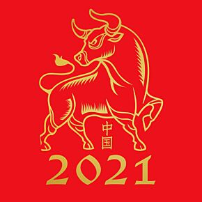 2021 Chinese New Year Bull Print