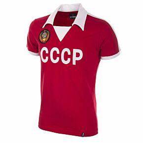 1980's CCCP Retro Shirt