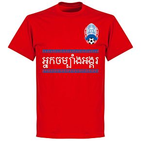 Cambodia Team T-shirt - Red