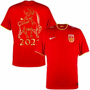 20-21 China Home Shirt + Year of the Ox Print