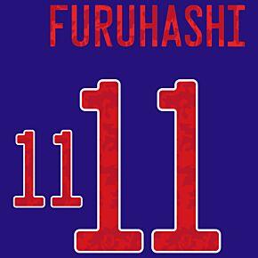 Furuhashi 11 (Official Printing) - 20-21 Japan Home