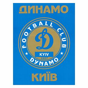 1998 Dinamo Kiev Official Club Yearbook