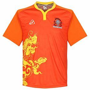 Bhutan Home Jersey 2015-2018