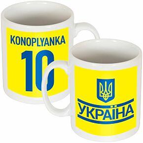 Ukraine Konoplyanka Team Mug