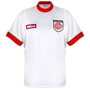 Mitre Belarus 1996-1997 Home Jersey USED Condition (Great) - Size Large