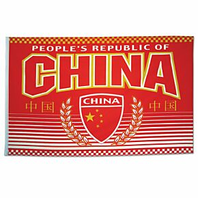 China Large Flag
