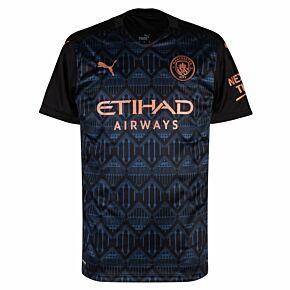 20-21 Man City Away Shirt