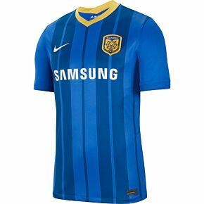 20-21 Jiangsu Suning FC Home Shirt