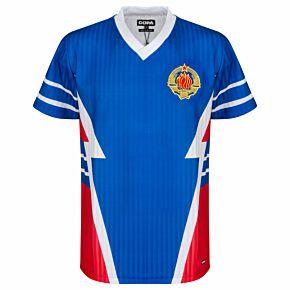 1990 Yugoslavia Retro Shirt