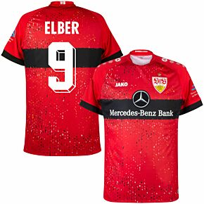 21-22 VfB Stuttgart Away Shirt + Elber 9 (Retro Fan Style Printing)