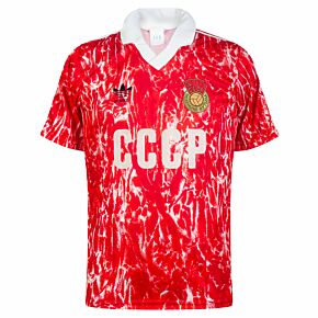 adidas USSR 1990-1992 Home Fan Shirt - USED Condition (Good) - Size M *READY TO PUBLISH*