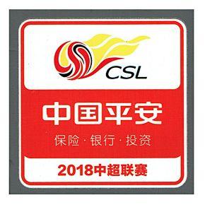 2018 CSL Patch (Single)