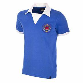 1980's Yugoslavia Retro Shirt