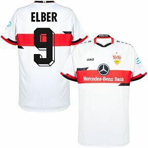 21-22 VfB Stuttgart Home Shirt + Elber 9 (Retro Fan Style Printing)