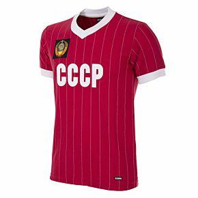 1982 CCCP Retro Shirt