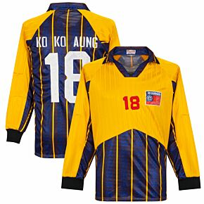 Myanmar 1980s Home Ko Ko Aung 8 GK Jersey New Condition - Size L