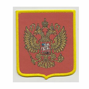 Russia Embroidery Patch