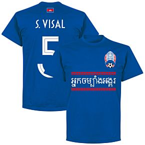 Cambodia S. Visal 5 Team T-shirt - Royal