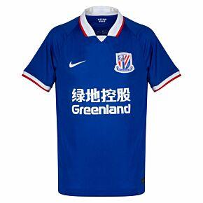 2020 Shanghai Shenhua HomeShirt
