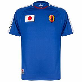 Tsubasa Japan V2 Shirt