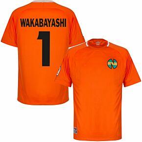 Okawa Nankatsu Newteam Shirt + Wakabayashi 1 (Retro Flock Printing)