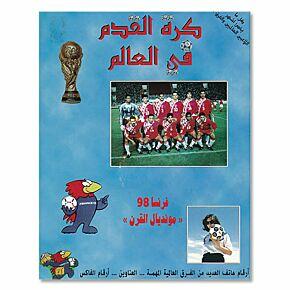 1998 World Cup Souvenir Brochure - Tunisian Edition