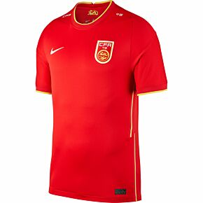 20-21 China Home Shirt