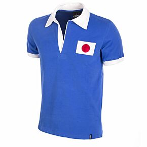 1950s Japan Home Jersey