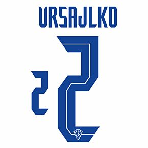 Vrsajlko  2 (Official Printing) - 20-21 Croatia Home