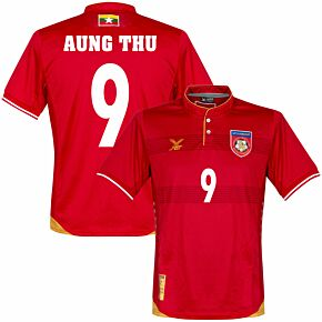 Myanmar Home Aung Thu Jersey 2017 / 2018 (Fan Style Printing)