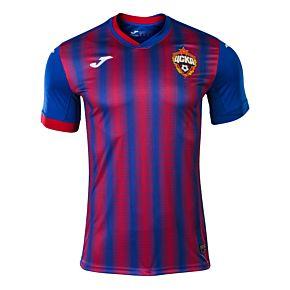 20-21 CSKA Moscow Home Shirt