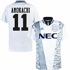 1995 Everton Away Retro Shirt - Umbro + Amokachi 11 (Retro Flock Printing)