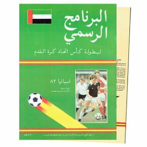 1982 World Cup Finals in Spain Official Souvenir Program - Arabic Edition