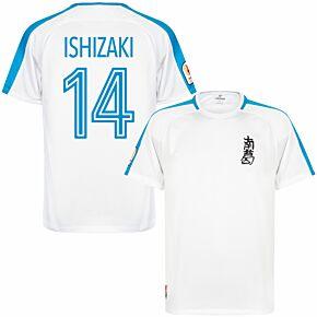Nankatsu SC Home Shirt (New Pie) + Ishizaki 14