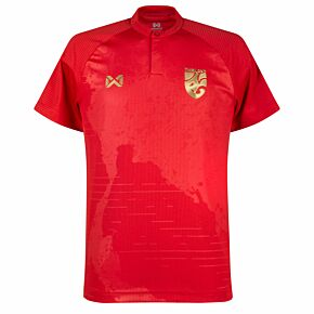 20-21 Thailand Away Shirt - (Slim Fit)