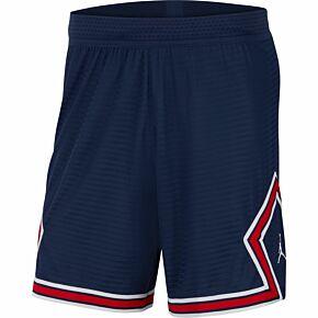 21-22 PSG Home Dri-Fit ADV Match Shorts