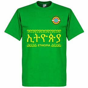 Ethiopia Team Tee - Green