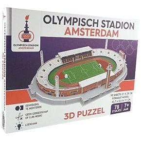 Amsterdam Olympic Stadium 3D Puzzle