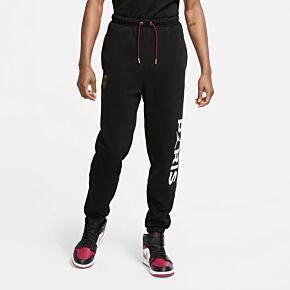20-21 PSG x Jordan Track Pant - Black