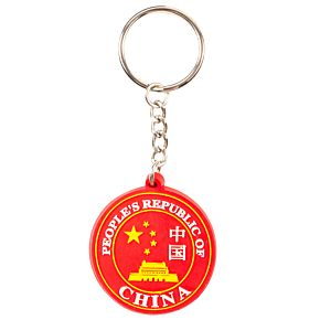 China Rubber Keyring